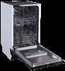 Посудомоечная машина встраиваемая FORNELLI BI 45 Delia - фото 15790