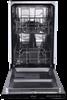 Посудомоечная машина встраиваемая FORNELLI BI 45 Delia - фото 15791