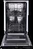 Посудомоечная машина встраиваемая FORNELLI BI 45 Delia - фото 7001